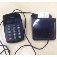 供应华大HD-100读卡器 带密码键盘 社保读卡器