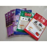 阳谷金霖塑料包装制品,定制加工食品包装,免费设计