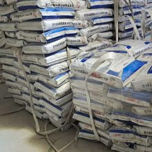 混凝土修补胶 批发 找平修复加固结构胶厂家价格
