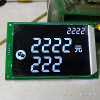 收银机LCD液晶显示屏 背光源 工厂定制 专业制造 晶立威3.5寸