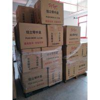 toptiger|鼎虎|组立零件盒|EW-9801|PLB-9801|100*160*74