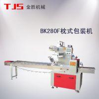 BK280F枕式食品包装机 红枣/糕点/豆方糖包装机 可打码