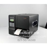 产品合格证打印机高速合格证挂牌打印机