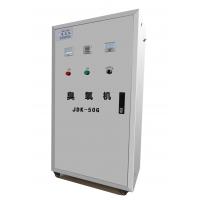 南宁佳迪斯JDK-50G臭氧消毒机
