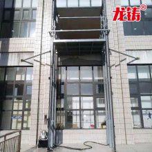 定做导轨式液压升降平台 链条式电动升降货梯厂家--济南龙铸