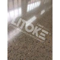 力特克固化剂 型号LTK-9粉剂 优质混凝土密封硬化固化地坪材料 地面起砂处理 水磨石抛光