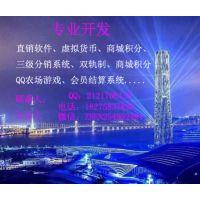 南宁网站建设,广西网站建设。南宁直销软件,广西直销软件