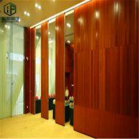 佛山爱奉Typ-100型会议厅隔断板 活动屏风隔断 折叠门中式风格铝合金欢迎咨询