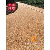 供应 bes-l01 优质高强度胶粘石