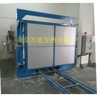 南京万能【铸造热处理】 工业燃气炉 加热设备