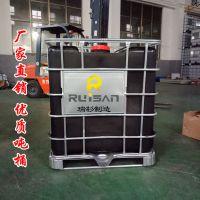 0.5-1.5吨IBC集装桶 PE吨桶内胆 滚塑一次成型 连云港500L特卖