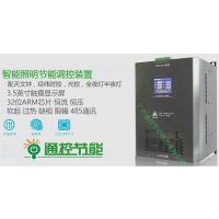 MTK-30电力稳压调控装置