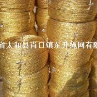 电化铝绳生产废纸打包黄金绳东升绳网