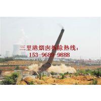 http://himg.china.cn/1/4_785_236486_399_268.jpg