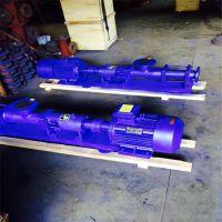 G50-2 大庸市【螺杆泵】污泥螺杆泵型号价格_污泥螺杆泵。