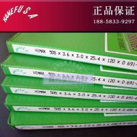 供应日本兼房铝合金锯片直径505*3.6*3.0*25.4*120*D
