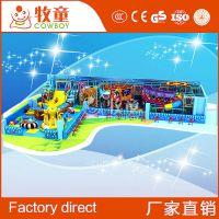 广州牧童专业淘气堡设计生产室内儿童乐园游乐设备定制