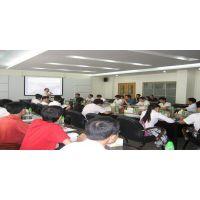 商会/协会会员管理系统解决方案