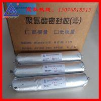 高模量 低模量 单组份聚氨酯密封胶 聚氨酯建筑密封胶