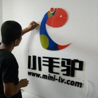 西安logo标志设计图片 在线制作