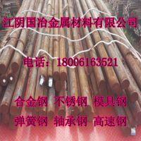 杭州现货20CrMnTi元钢切割零售价格