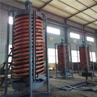 螺旋分选机/玻璃钢螺旋分选机/选煤专用螺旋溜槽