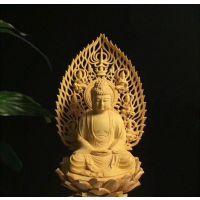 黄杨木释迦摩尼佛像佛祖 厂家直销木质精雕供奉风水摆件工艺品批发