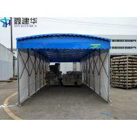 杭州市萧山区鑫建华订制折叠仓库帐篷、大型遮阳棚、可推拉式雨棚布_抗风抗雨