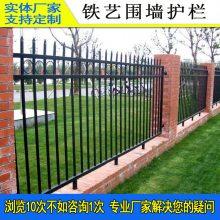 广州学校锌钢围墙栅栏 定制单向防攀爬热镀锌钢护栏 湛江港口铁艺围栏多少钱一米