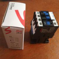 供应上海人民CJX2系列交流接触器1201 1210 1810