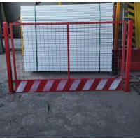 云南亚荣星基坑护栏厂家 高质量 可生产加工专业丝网制造