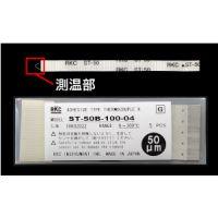 日本RKC热电偶ST-50B-100-04恒越峰特供