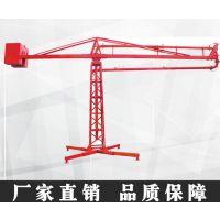混凝土布料机制作厂家生产12米至18米布料机