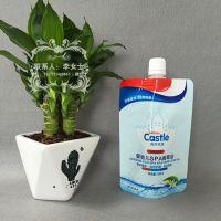 吸嘴袋厂家供应10ml护理液袋 20g沐浴液 50克洗面奶 洗发水 护发素旅行自立袋