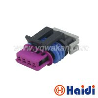 15354716 Haidie汽车防水连接器 德尔福/delphi接插件