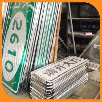 广州道路交通标志牌精益求精马路标志牌-路虎交通