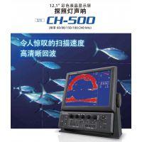 新款古野CH-500声纳 12.1英寸 探照灯声纳鱼探仪