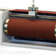 符合DIN-53816 东莞恒宇 DIN 磨耗试验机 优惠促销