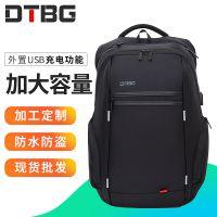 DTBG电脑包双肩15.6 17.3寸 D8195W商务外置USB笔记本电脑双肩