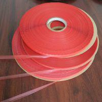 双佳Sunjia工厂零售、批发水果包装袋3毫米红膜封缄胶带,橘子/芦柑/脐橙袋封口胶条
