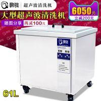 歌能工业超声波清洗机 G-18A汽车零配件五金铝件清洁器电子行业一体式