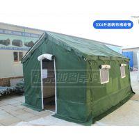户外工程帐篷工地施工救灾帐篷