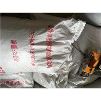 ¥1500/吨 消防备案品牌厚型钢结构防火涂料