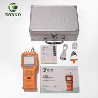 可燃气体检测仪手持便携式工业用防爆仪有毒气体报警器甲烷EX浓度