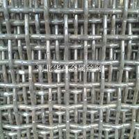 深圳200目12丝方孔过滤网厂家 316平纹席型筛网