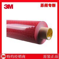 北京供应3M 5604A VHB胶带/3M胶带