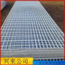 南京钢格板 平台钢格板厂家 热镀锌钢格栅板厂