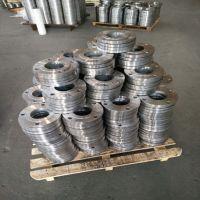 供应碳钢带颈对焊 带颈平焊 螺纹法兰 法兰盖 型号齐全