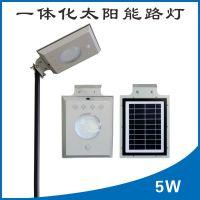 太阳能花园灯led草坪灯小型太阳能发电5W人体感应庭院灯