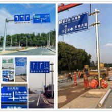 道路距离提示交通标志牌一般是用什么材料制作成的